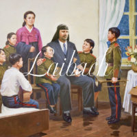 Laibach - The Sound of Music (2)